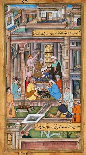 Moghul 1590