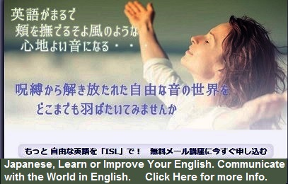 ISL Language Learning Course
