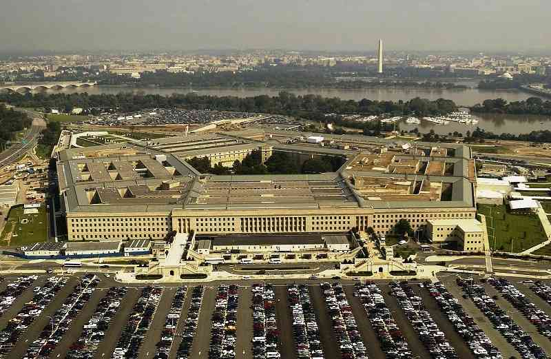 Washington DC Trivia - The Pentagon