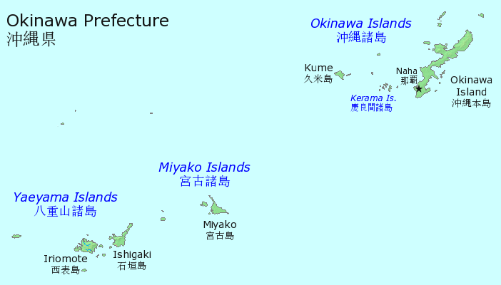 Islands of Okinawa Prefecture
